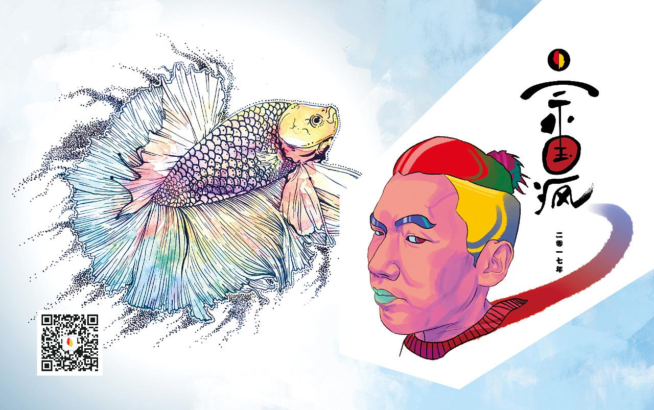 宗国疯作品:手绘彩色插画2016合集