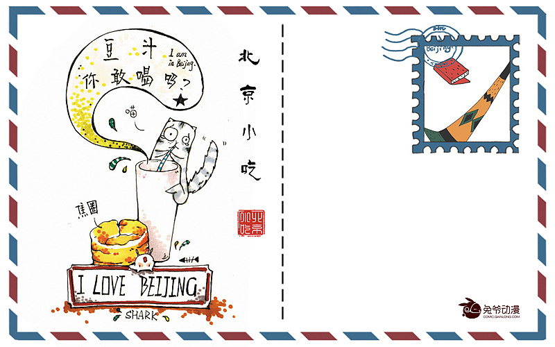 北京小吃手绘明信片