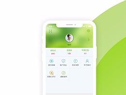 绿色环保型app