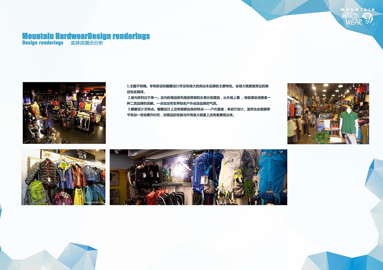 大学展示作业|空间|展示设计 |zhaoming123 - 原创