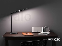 EZVALO/几光led智能台灯 X 三目摄影