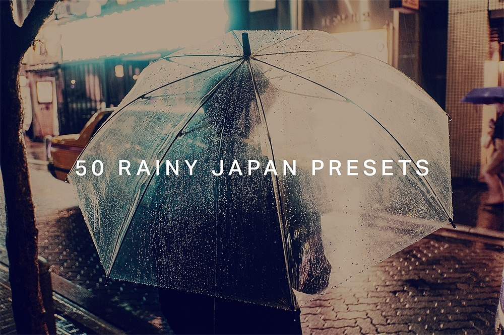 【P197】旅拍风光城市雨夜LR预设+3DLUT预设 Rainy Japan Lightroom Presets LUT
