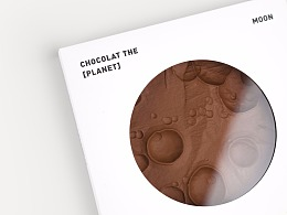 Chocolat The Planet /巧克力星球
