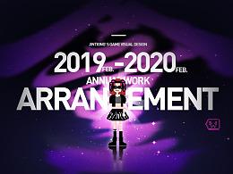 「JINTONG」2019-2020年度部分作品精選