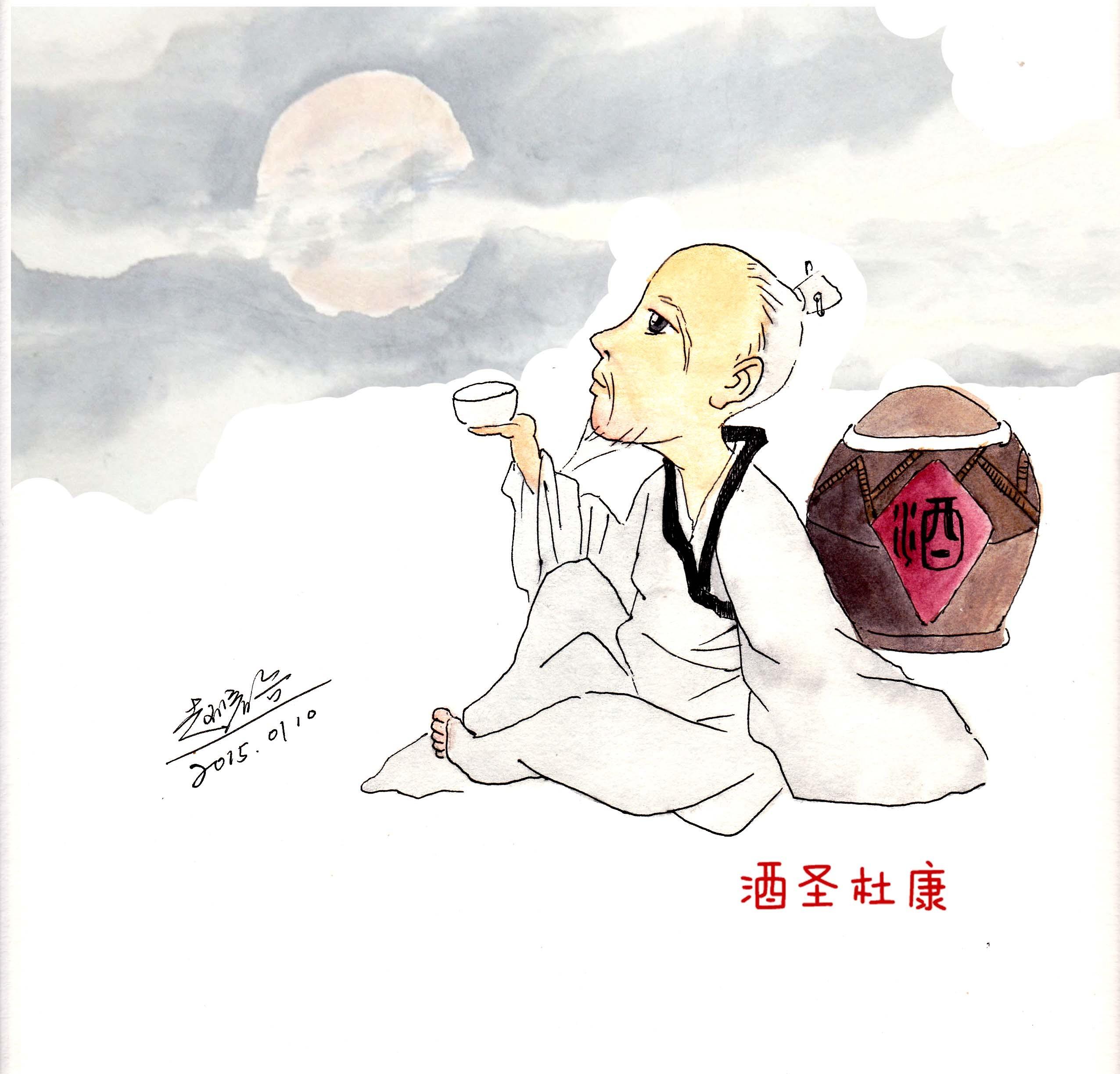 中国圣人肖像动漫|漫画|漫画漫画|zhaoshuhe12传统单彩污图片