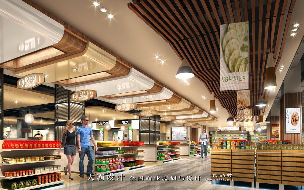 商业空间设计效果图用铂金时代设计风格效果当然不一般
