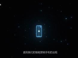 长虹区块链+营销手机 Block chain marketing mobile