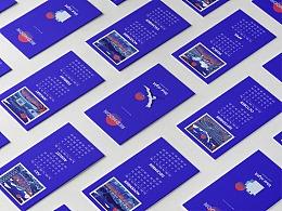 RED MOON 2020日历礼盒