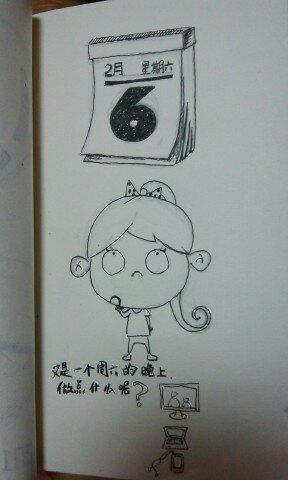 手绘日记||插画|自画迷