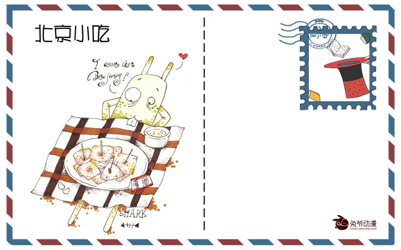 北京小吃手绘明信片|商业插画|插画|鲨鱼shark