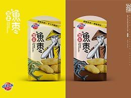 《休闲食品》包装视觉设计