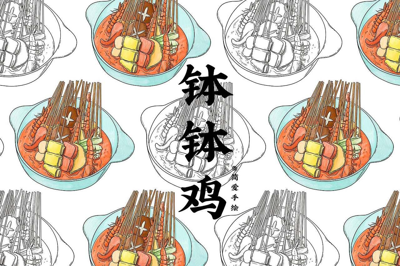 手绘版四川成都美食小吃|插画|商业插画|简爱手绘