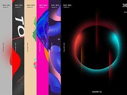 图形和色彩海报