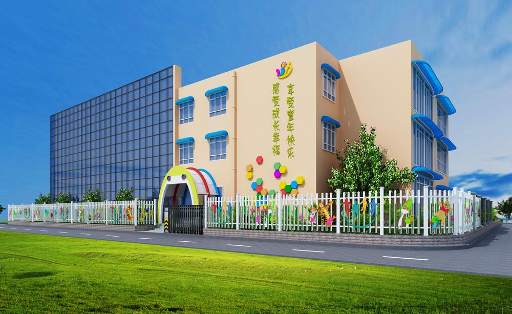 郑州市登封幼儿园设计效果图赏析图片