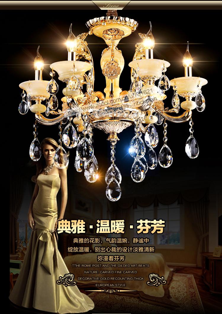 广告集合-欧式田园风格-奢华水晶吊灯系列-海报整理