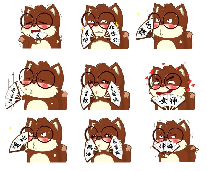 三只松鼠动漫 动漫小松鼠 松鼠动画 魔王松鼠卡通 祥盛新闻网