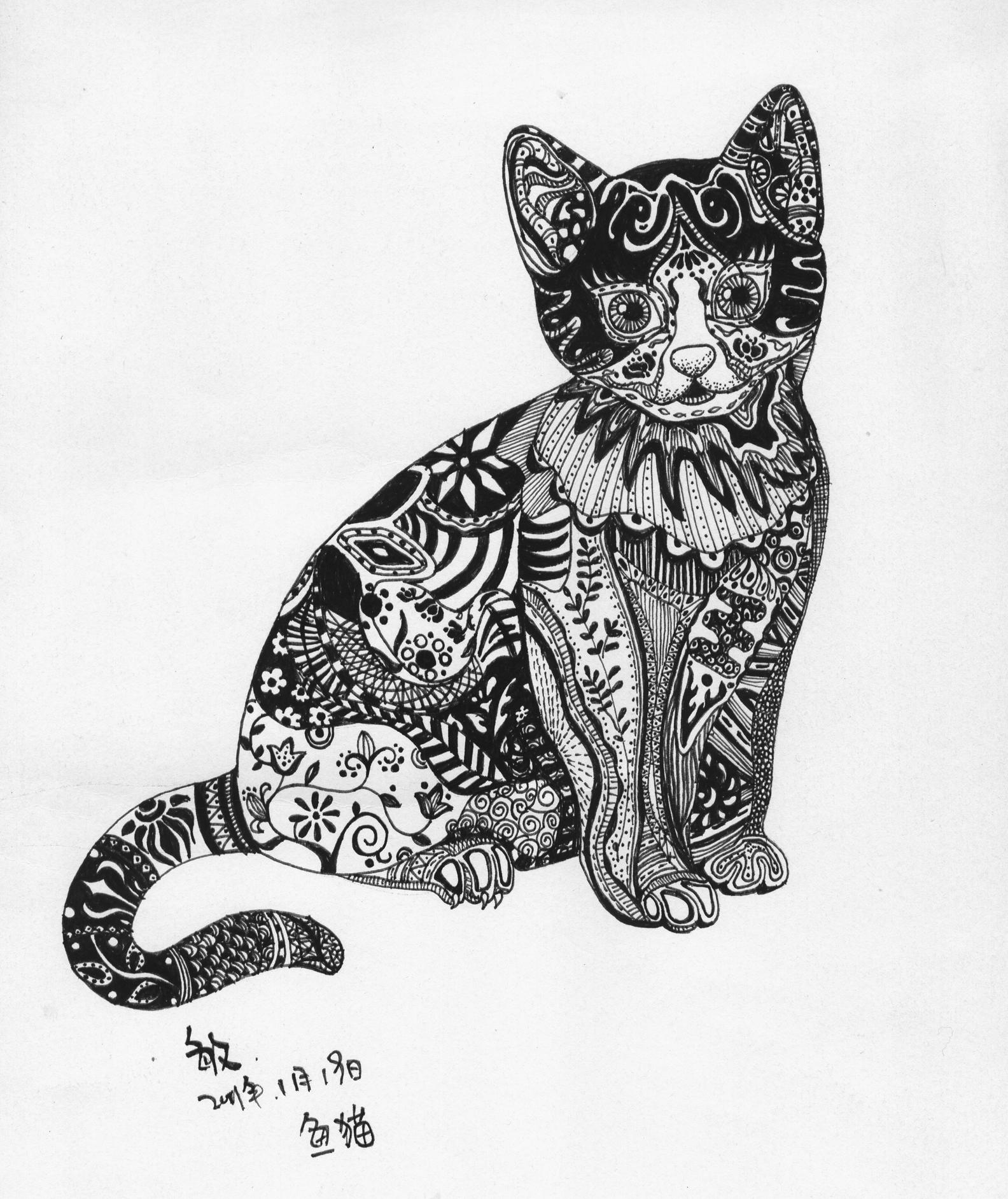黑白花纹装饰画·····