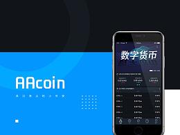 AACOIN交易平台移动端