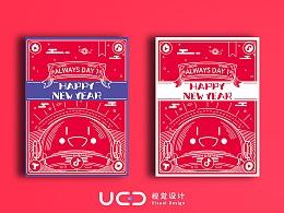 To make a change-TikTok新年礼盒设计