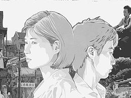手绘电影海报——《恋恋风尘》