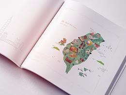台湾某冰品品牌手册