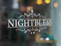 NIGHT BLESS(夜愿) | 鲜花发酵酒LOGO设计+流程分享