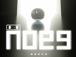 动画短片《NO.99》
