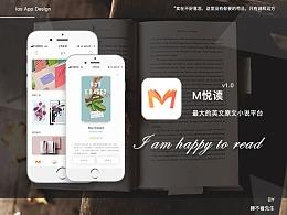 M阅读-最大的原文小说阅读平台