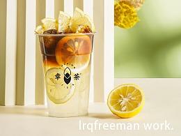 幸茶︱幸福的味道都在杯口之间