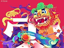 2020春节倒计时海报