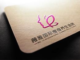 养生会所logo