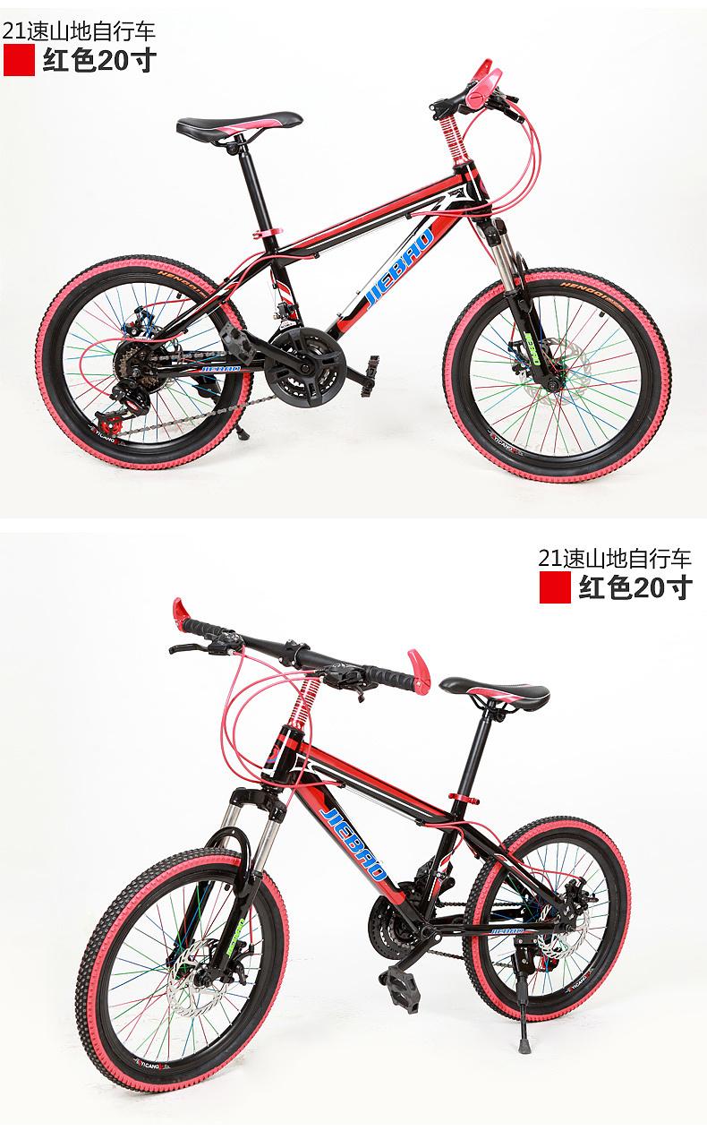 自行车 拍摄 制作