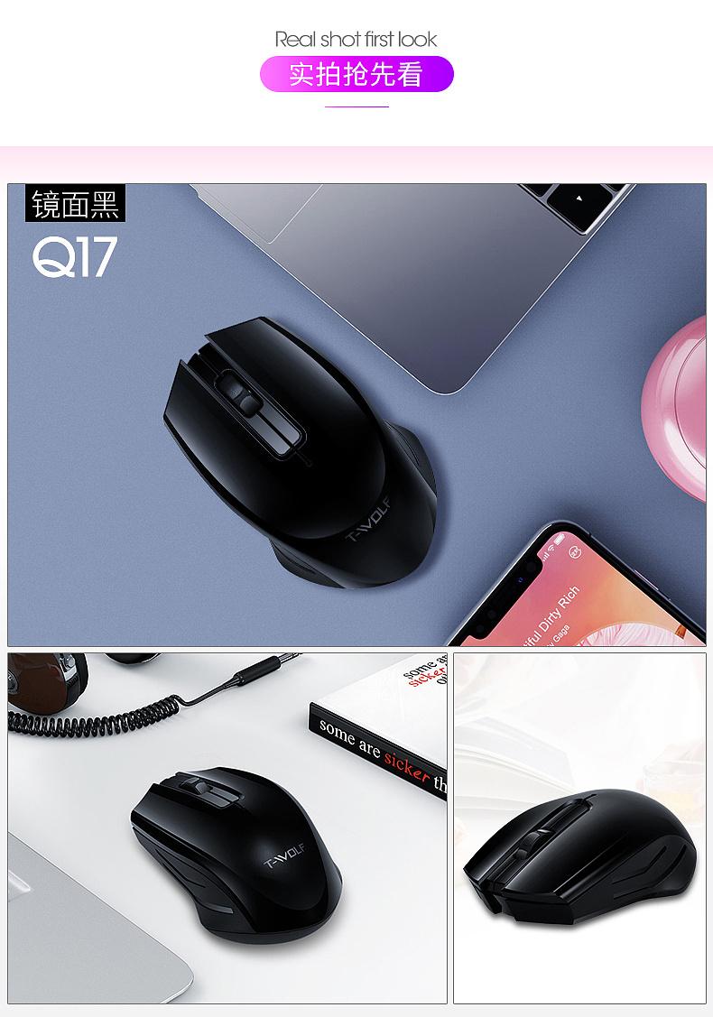 无线指示|广告|Banner/方向图|CIRUKEEN网页设鼠标新锐v无线图片