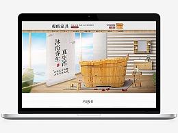一个浴桶新店的整体视觉策划和设计分享