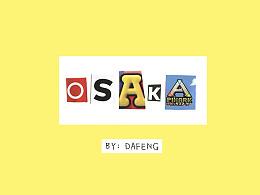 旅行记录 - 大阪