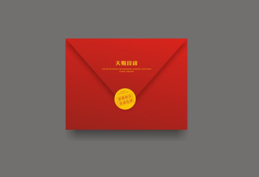 2015一款婚礼请柬的 设计  火漆印章 方形折 包装
