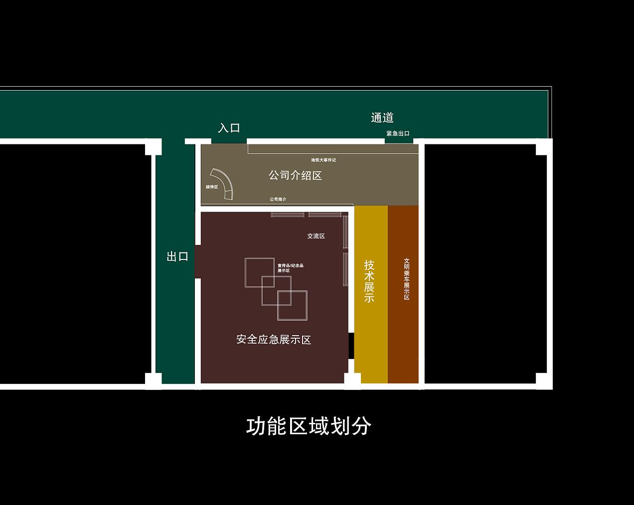 广州展厅运营地铁 景观 室内设计 hezhou0426空间设计部管理图片