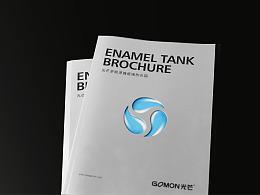 新能源产品手册|画册设计|帕雷托