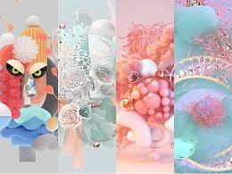C4D 抽象艺术