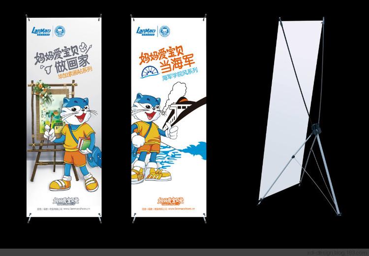 蓝猫2011春夏产品订货会