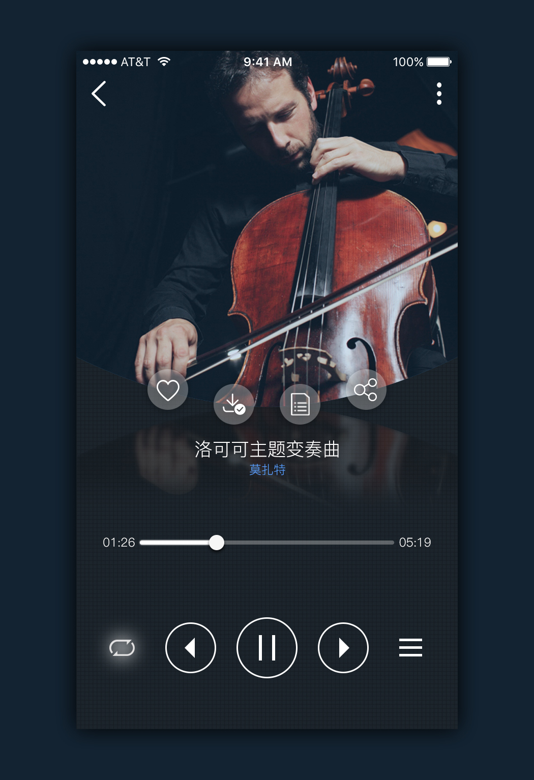 音乐软件播放界面      图片