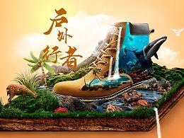 电商 鞋子海报