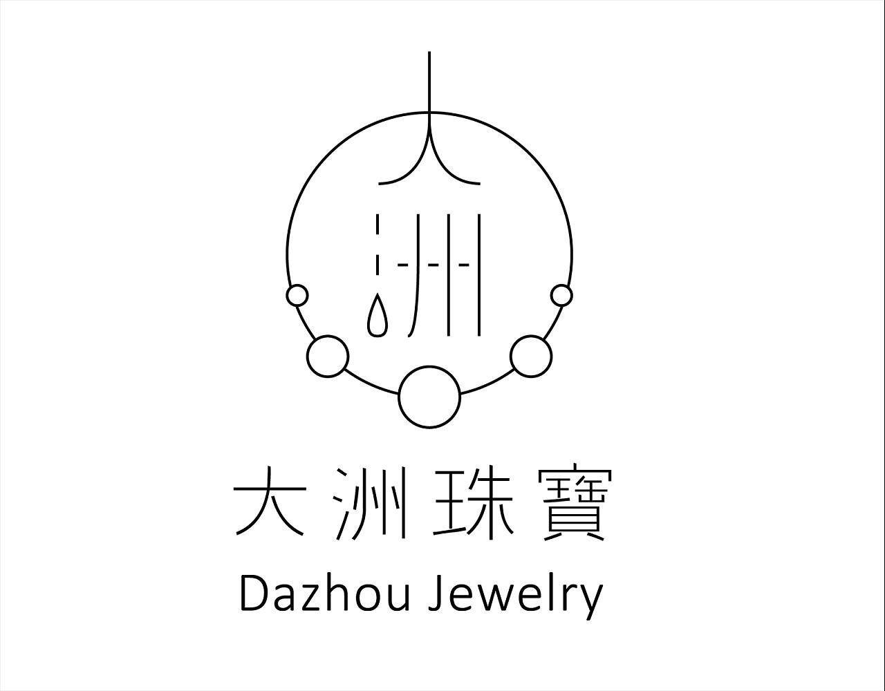 珠宝logo|平面|标志|明东 - 原创作品 - 站酷 (zcool)图片