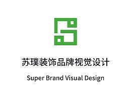 苏璞装饰品牌视觉设计