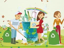 垃圾分类海报-临摹+创作