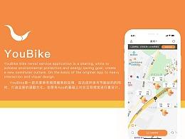 Youbike重设计