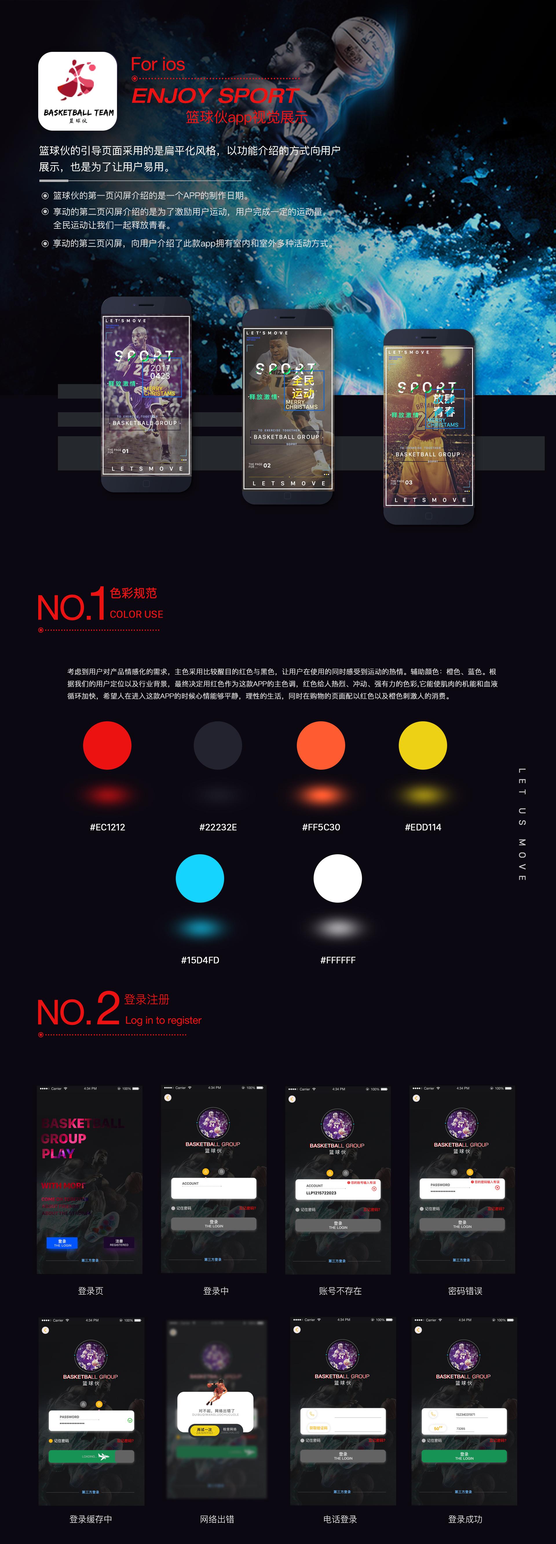 """香港赛马会内部传真视频截图 """"梦幻西游175五开变强之路:带灭门岭拉"""" 随着科技进步,新型的采暖设备不断面世。在大家的印象中,屏风是家中常见的装饰品,可你见过能.星空棋牌仙居红五"""