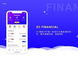 zc理财app