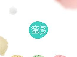 蜜多冰淇淋机 产品创意包装