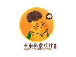 玉米卡通设计